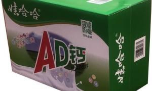 浅谈饮料、牛奶纸盒包装的六大特点